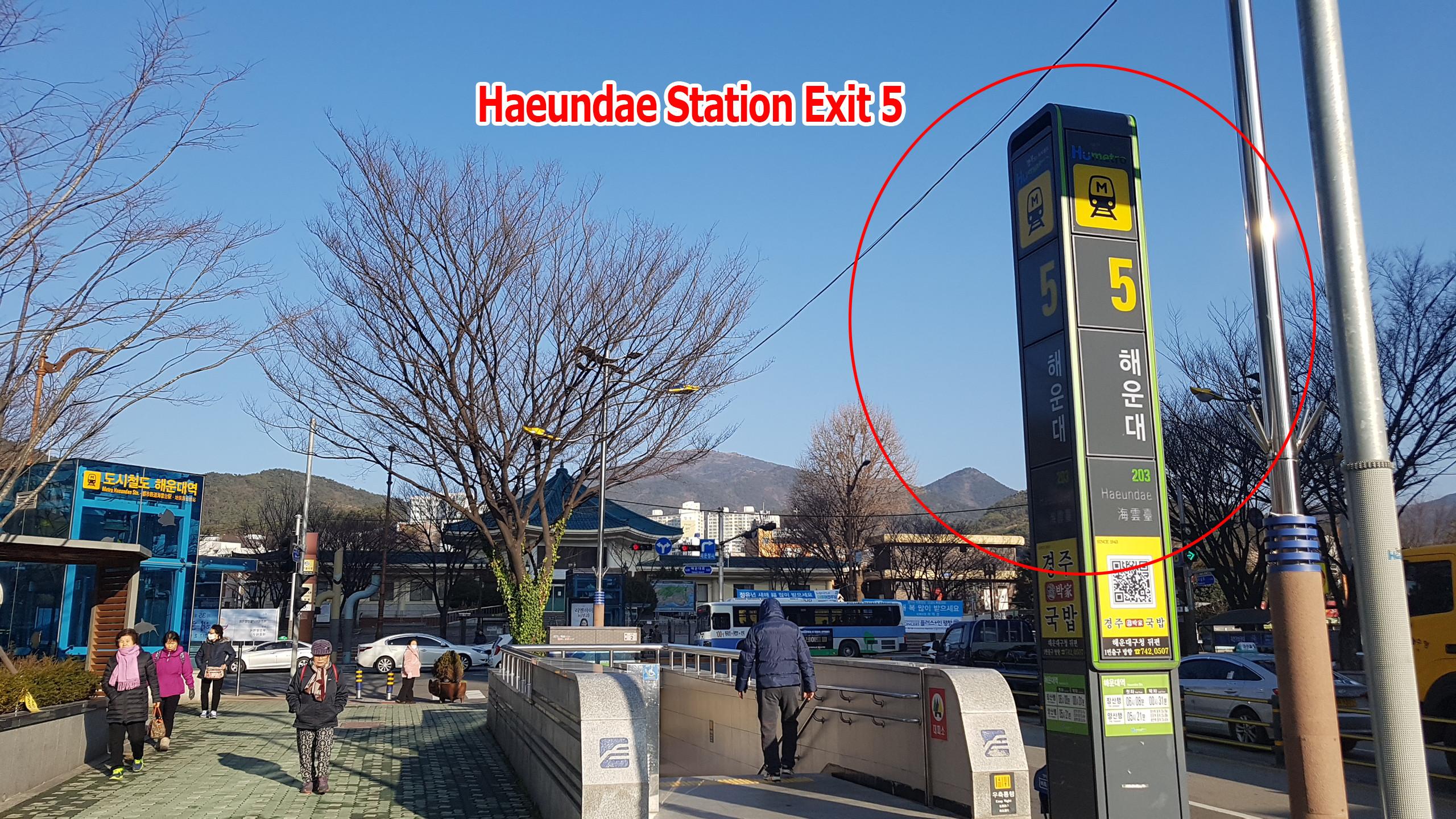 [Busan]Haeundae Station Exit 5