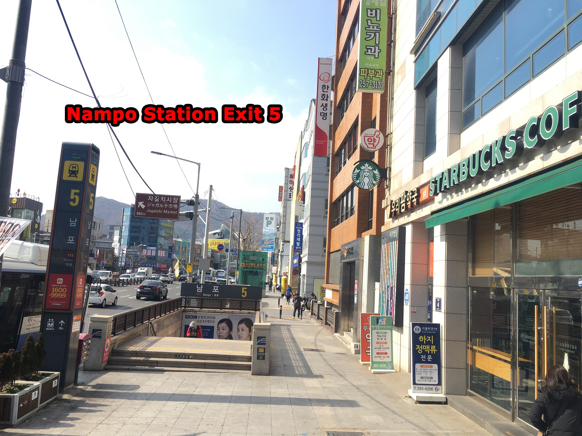 [Busan]Nampo Station Exit 5