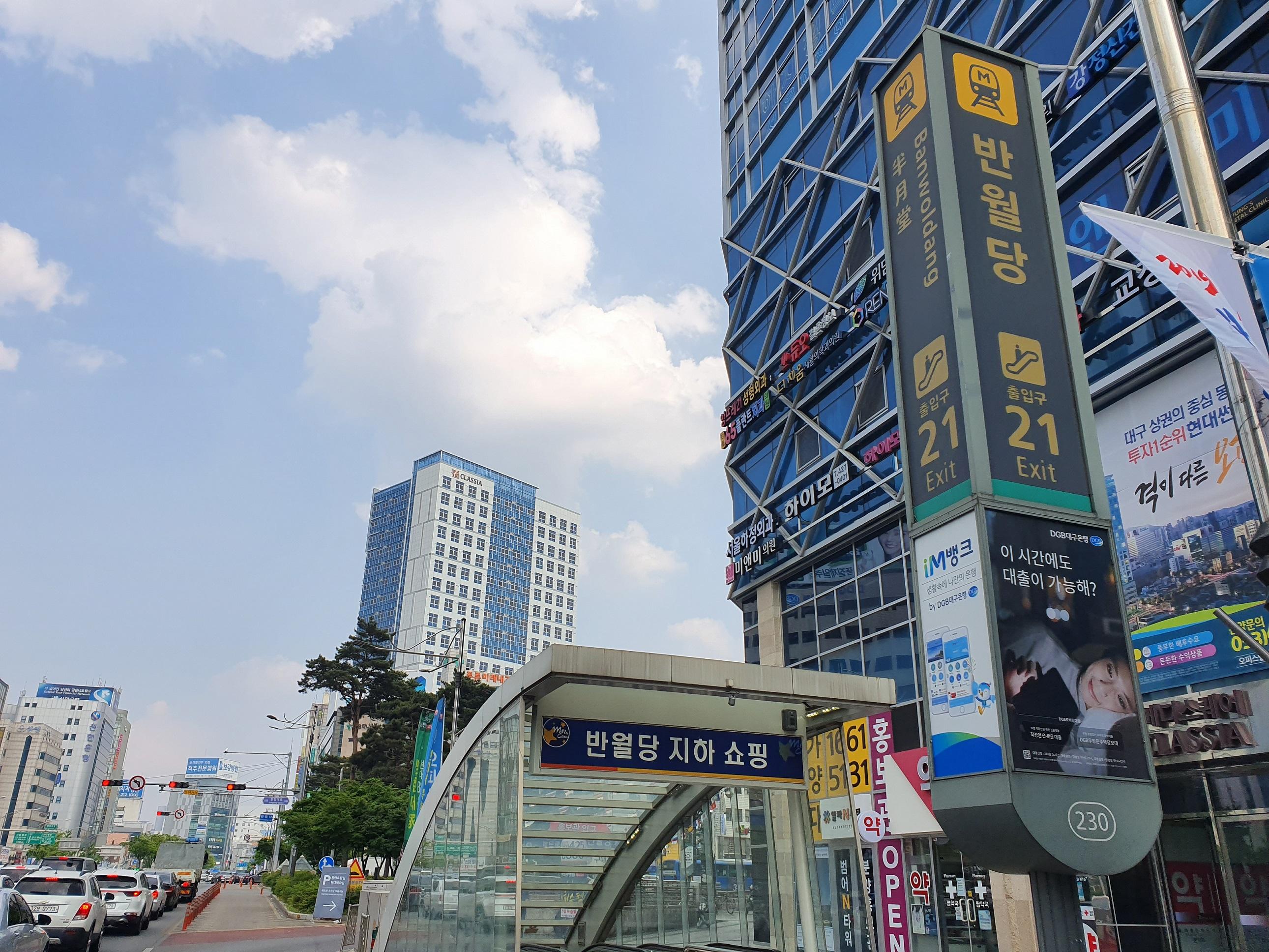 [Daegu]Banwoldang Station Exit 21