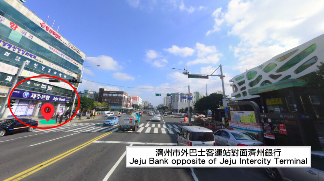 [Jeju]Jeju Intercity Terminal