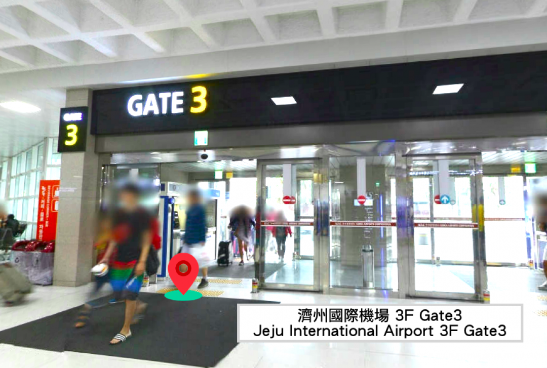 [Jeju]Jeju International Airport 3F Gate 3