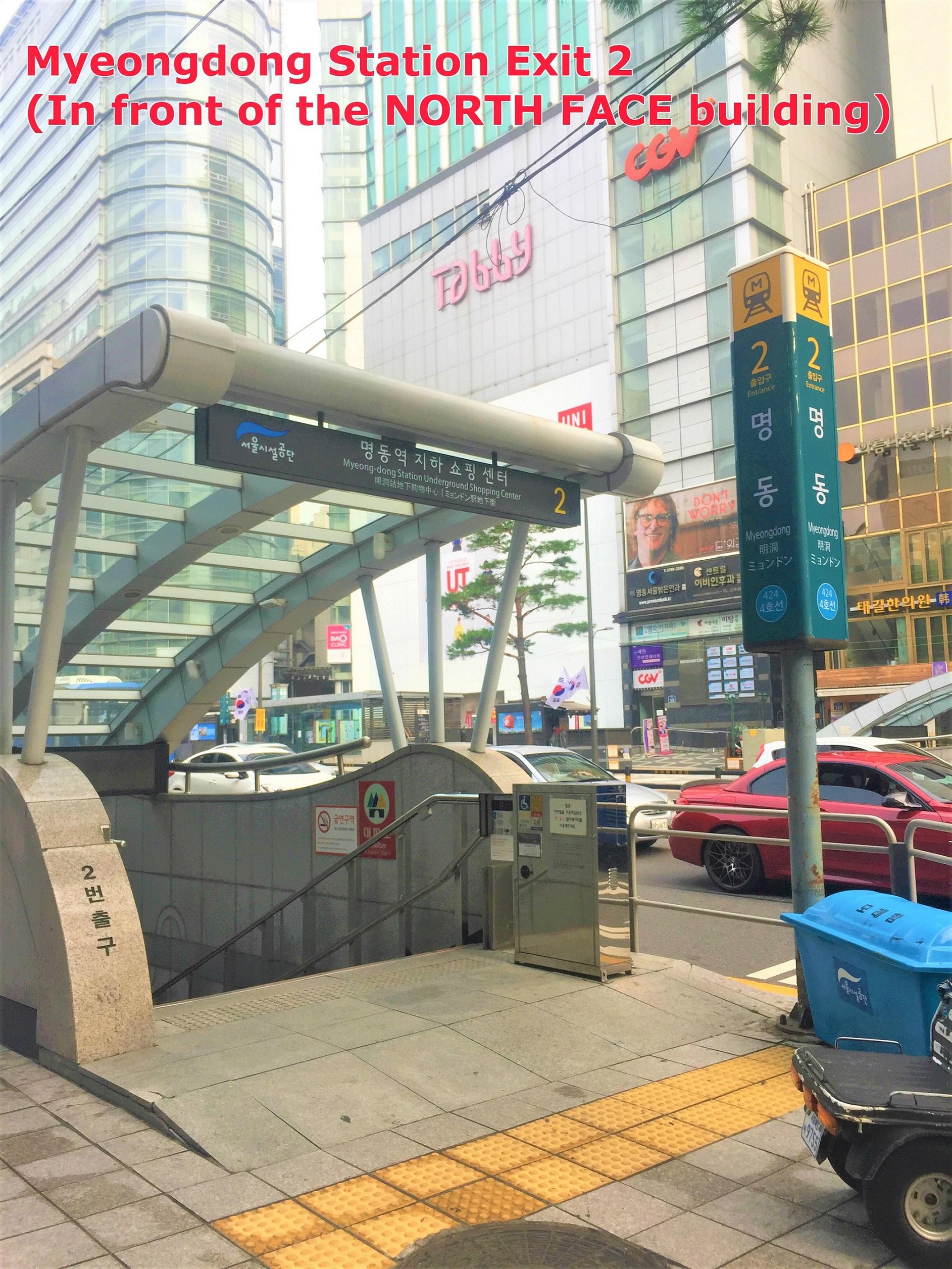 [Seoul]Myeongdong Station Exit 2